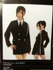 【コスプレ】警官 冬服(ジャケットがあるタイプ)